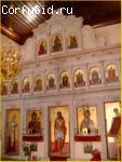 Храм Пантократор (Господь Вседержитель)