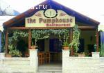 Таверна Pump House в Ахарави