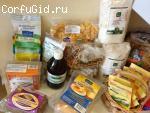 магазин экологически чистых продуктов