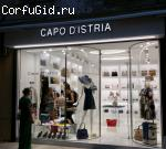 """Capo D'istria"" Boutique"