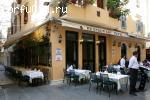 "Ресторан ""REX"" в старом городе"