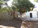 Монастырь Кира Дикияс