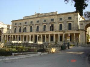 Дворец Михаила и Гавриила
