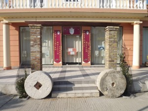 Музей в Ахарави