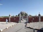 Вход в старую крепость