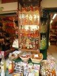 Магазин с изделиями из Кумквата