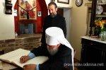 Владыка Агафангел (Одесса) в монастыре Кассопитра