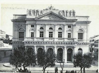 Театр Корфу