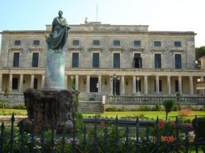 Дворец Святого Михаила и Георгия