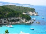 Остров Офони