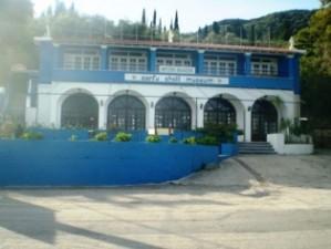 Музей Подводного мира в Беницес